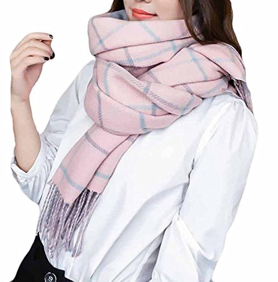 ポール移行統計的MengFan レディース マフラー 冬 大判 ストール チェック柄 リバーシブル 両用 シンプル スカーフ エレガント ニット 韓国風 ファッション スヌード 防寒対策