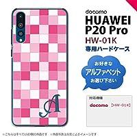 HUAWEI P20 Pro HW-01K(ファーウェイ P20 Pro) HW-01K スマホケース カバー ハードケース スクエア ピンク イニシャル対応 X nk-hw01k-1018ini-x