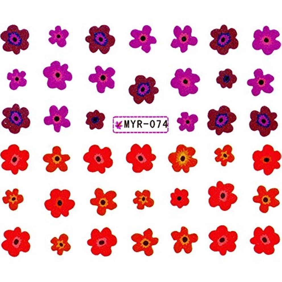 公式処方件名ウォーターネイルシール フラワー 花 選べる6種類 極薄?重ね貼りOK (J-02)