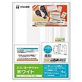 ヒサゴ エコノミーチケット 6面 EBX04S