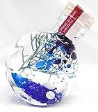 みどりの時間 ハーバリウム プリザーブドフラワー 丸ガラスボトル ブルー