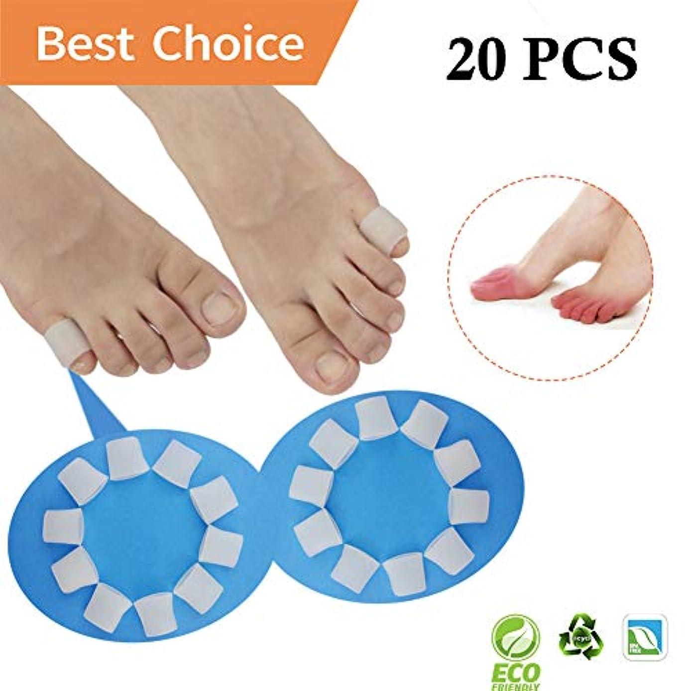 予防接種する褐色最少ジェル 足指 足の親指 キャップ プロテクター スリーブ 新素材 水疱 ハンマートゥ 陥入爪 爪損傷 摩擦疼痛などの緩和 (足の親指用)(10個入り)