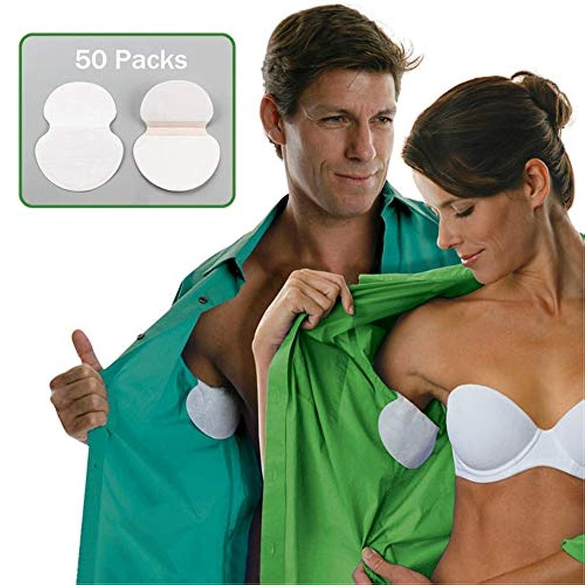 風変わりな業界着飾る100pcs=50Pairs/lot Underarm Cotton Sweat Pads Disposable Armpits Antiperspirant Unisex Absorbing Deodorant Stickers...