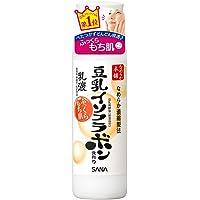 【Amazon.co.jp限定】 なめらか本舗 乳液 大容量(通常品150ml+50ml増量) 無香料・無着色・無鉱物油…