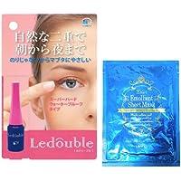 Ledouble [ルドゥーブル] 二重まぶた化粧品 (2mL) +エルリ エモリエントシートマスク