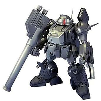 装甲騎兵ボトムズ シャドウフレア 通常版 ( ノンスケール PVC製 塗装済 完成品 )