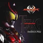 Destiny's Play(DVD付)