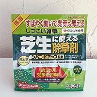 除草剤(日本芝用):シバニードアップ粒剤1.4kg *[イネ科雑草やカラスノエンドウ]