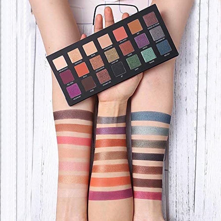 自分入学する愛情シマーマットアイシャドウメイクアップパレット21色キラキラロングラスティングピグメントアイシャドウソンブラ化粧品 (Color : Belonging Palette)