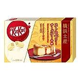 ネスレ日本  キットカット ミニ ストロベリーチーズケーキ  12枚