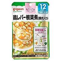 ピジョン 食育レシピ 鶏レバー根菜煮 80g【3個セット】