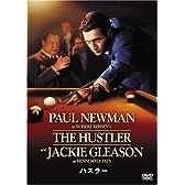 ハスラー (2枚組特別編) [DVD]