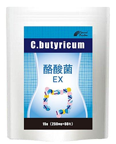 酪酸菌 EX 60粒