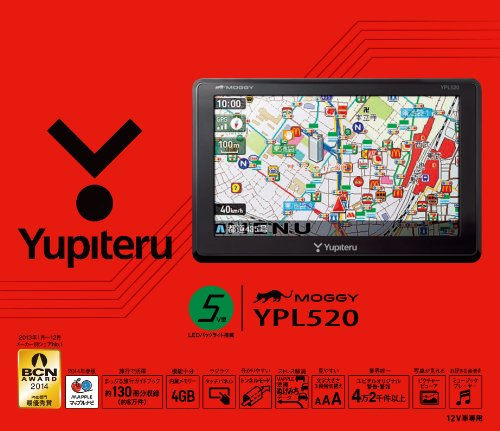 ユピテル 5.0型 ポータブルカーナビ YPL520