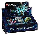 マジック:ザ・ギャザリング アルティメットマスターズ 日本語版 ブースターBOX(24パック入)