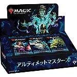 マジック:ザ・ギャザリング アルティメットマスターズ(日本語版) 24パック入りボックス