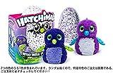 うまれて! ウーモ パープル/ディープブルー おもちゃ ペット - Hatchimals Draggles Purple/Blue [並行輸入品]