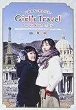工藤晴香と秦佐和子のGirl's Travel ~DREAM■DATE in 日光~(初回限定盤) [DVD]