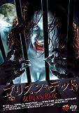 プリズン・デッド 女囚VS狼女 [DVD]