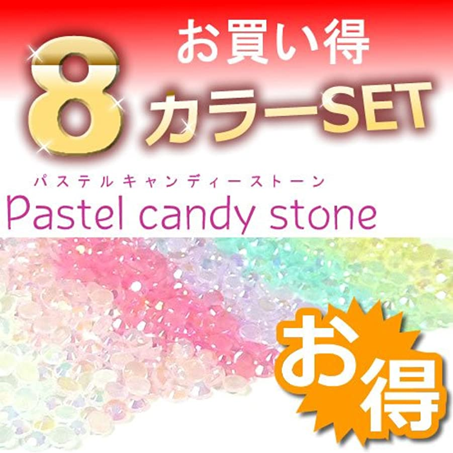 等々水族館夕食を食べるシャボン玉 パステル キャンディー ラインストーン 8色カラーセット デコ電やネイル 4mm 8色