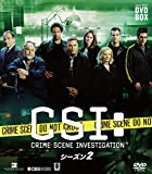 CSI:科学捜査班 コンパクト DVD-BOX シーズン2[DVD]
