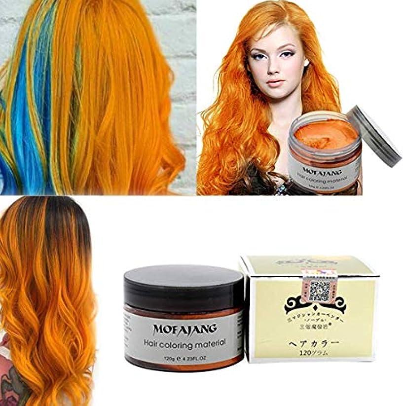意識割るライン髪色ワックス,一度だけ一時的に自然色染料ヘアワックスをモデリング,パーティーのための自然なマット髪型。コスプレ、仮装、ナイトクラブ、ハロウィーン (オレンジ)
