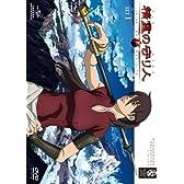 精霊の守り人 SET1 〈期間限定生産〉 [DVD]