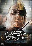 アブノーマル・ウォッチャー [DVD]