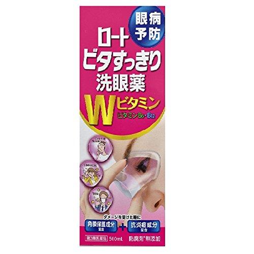 (医薬品画像)ロートビタすっきり洗眼薬
