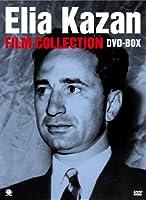 エリア・カザン傑作選DVD-BOX