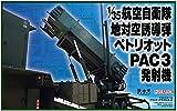 ブラックラベル 1/35 航空自衛隊 地対空誘導弾 ペトリオット PAC-3 発射機 プラモデル SP-107
