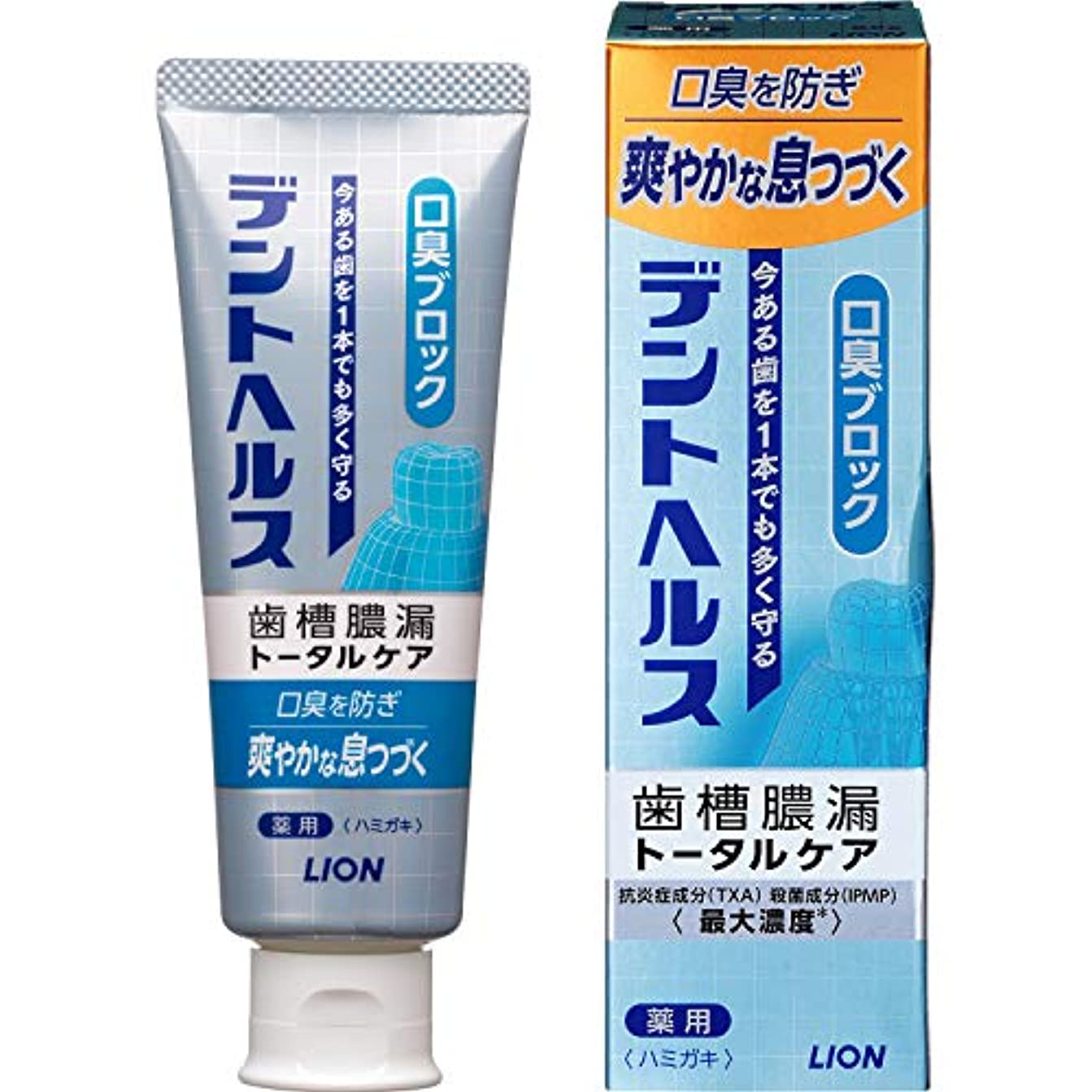 脱臼する家庭つぼみ歯槽膿漏予防に デントヘルス 薬用ハミガキ 口臭ブロック 85g