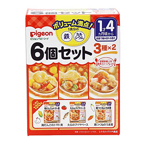 Pigeon(ピジョン)『管理栄養士の食育ステップレシピ 鉄Ca 6個セット』