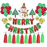 aoleye クリスマスバルーン 風船 バルーン クリスマス飾り付け クリスマス 飾り付けセット 男の子 サンタ クリスマス杖 雪だるま クリスマスツリー クリスマスの鈴 タッセルガーランド MERRY CHRISTMAS文字 豪華 いろいろな組み合わせ 重複して使う 大容量 スターバルーン 記念日(五種類) (組合A)