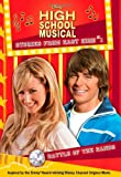 Disney High School Musical: Battle of the Bands - #1 (High School Musical Stories from East High) 画像