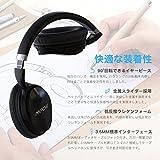 Mpow H5 Bluetooth ヘッドホン ワイヤレスノイズキャンセリングヘッドホン MP-BH143: 高音質/Bluetooth対応 最大18時間連続再生 密閉型 マイク付き 通勤 通学に最適 日本語説明書付き 2018年モデル ブラック MP-BH143AB