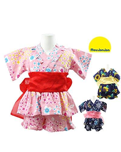 【子供服】 moujonjon (ムージョンジョン) アジサイ・ヒマワリ・花火柄フリル付甚平 80cm~130cm M34153