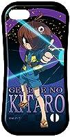 ゲゲゲの鬼太郎 鬼太郎 iPhone7/8ケース