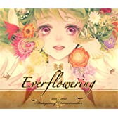 """Everflowering"" Masterpieces of Hatsunetsumiko's 2011 - 2013 【東方Projectレミリア・スカーレット缶バッジ付き】"