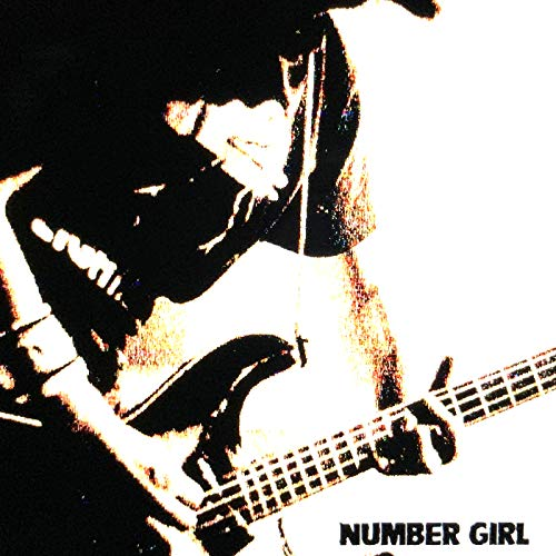 NUMBER GIRL【鉄風 鋭くなって】歌詞の意味解釈!橋の上から何を見た?情景に投影した意識とはの画像