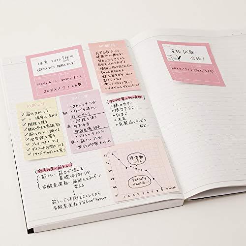 1月は今年の目標を立てる時期!手帳に貼って目標管理やライフログに使えるマークスのふせんセット