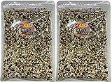 国産 胡麻香る十穀米1kg(500g×2)