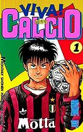 VIVA! CALCIO(1) (月刊少年マガジンコミックス)