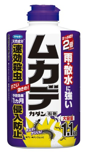 カダン ムカデ用殺虫剤 粉剤 1.1kg