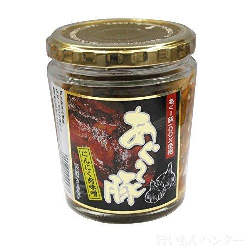 幻の豚 あぐー豚肉 にんにく肉味噌 200g×15個 琉民 あぐーの豚を100%使用!ごはんのお供に、おつまみに。スタミナ料理にも使えます!