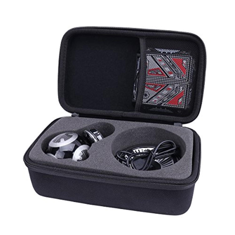 Sphero スター?ウォーズ BB-9E ドライブ / ホログラム機能 APP-ENABLED DROID 対応 専用保護 用キャリングケース 旅行収納 -Khanka