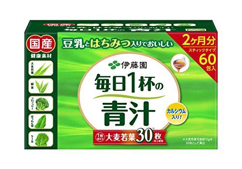 伊藤園 毎日1杯の青汁 (粉末タイプ)  (有糖) 7.5g×60包