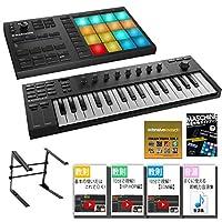 Native Instruments ネイティブインストゥルメンツ/KOMPLETE KONTROL M32 32鍵USBキーボードコントローラー (MASCHINE MIKRO MK3 セット)