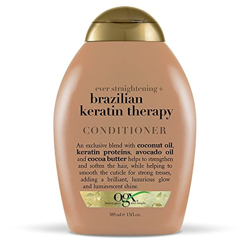 タンカー二層山積みのOrganix Conditioner Brazilian Keratin Therapy 385 ml (並行輸入品)