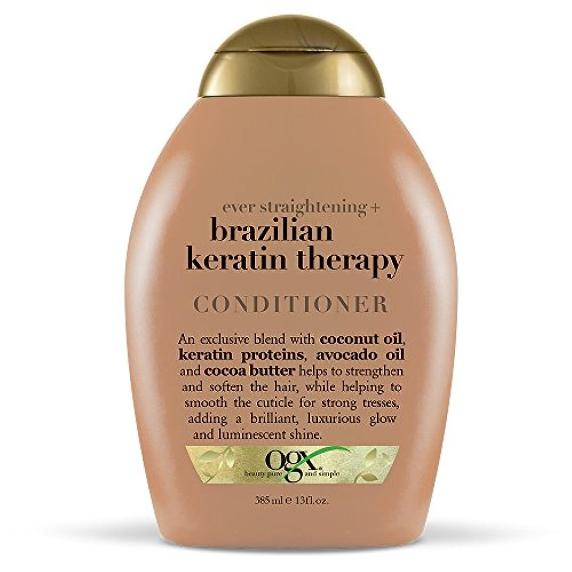 修正する無力ホイットニーOrganix Conditioner Brazilian Keratin Therapy 385 ml (並行輸入品)